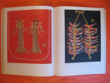 Image for Ayako Miyawaki: The Art of Japanese Applique