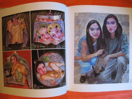 Image for Women's Declaration - Contemporary Women Artists' Exhibition  2004