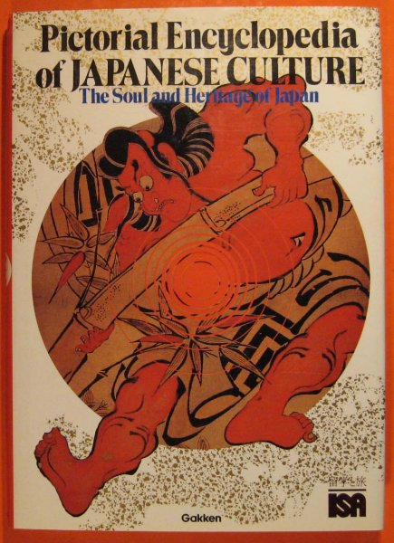 Image for Pictorial Encyclopedia of Japanese Culture: The Soul and Heritage of Japan