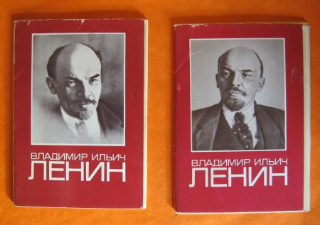 Image for Lenin Photo Cards  - Two Sets