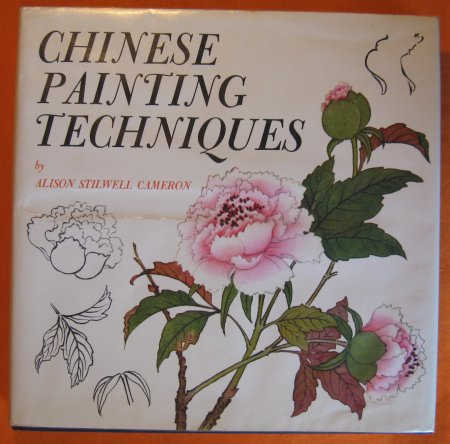 Image for Chinese Painting Techniques