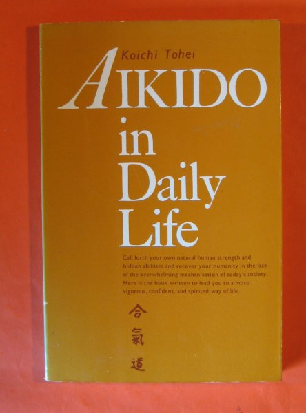 Image for Aikido in Daily Life