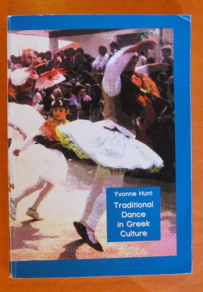 Image for Traditional Dance in Greek Culture