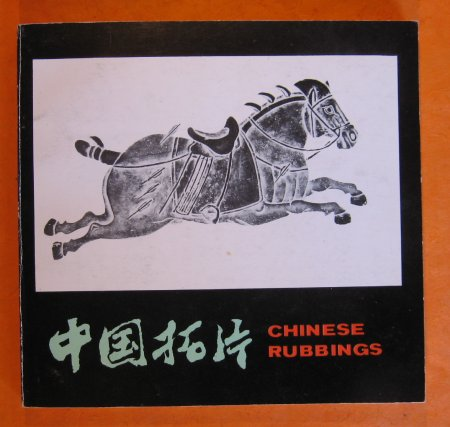 Image for Chinese Rubbings