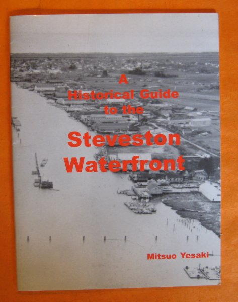 Image for Historical Guide to the Steveston Waterfront, A