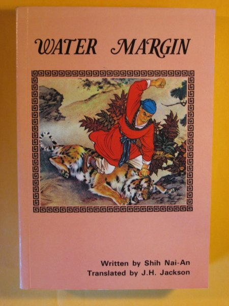 Image for Water Margin:  Volume One