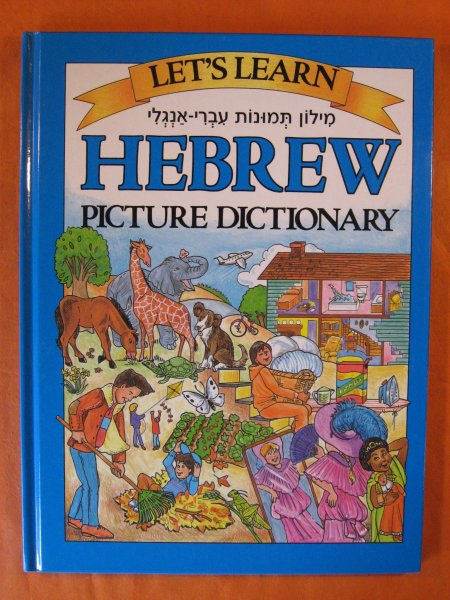 Image for Let's Learn Hebrew: Children's Picture Dictionary