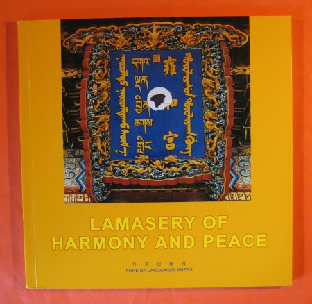 Image for Lamasery of Harmony and Peace