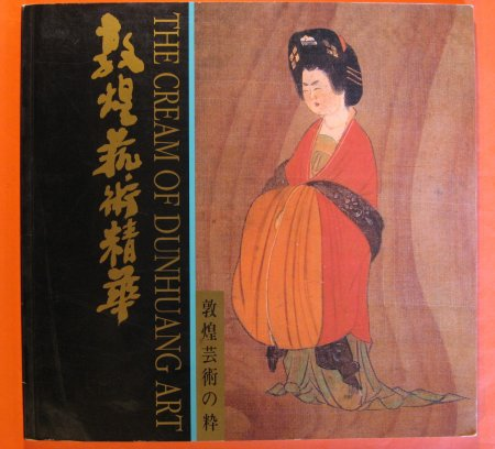 Image for Cream of Dunhuang Art /Tun-huang i shu ching hua, The