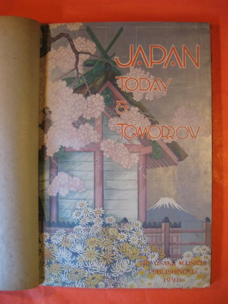 Image for Japan Today and Tomorrow (Number 2, 1928)