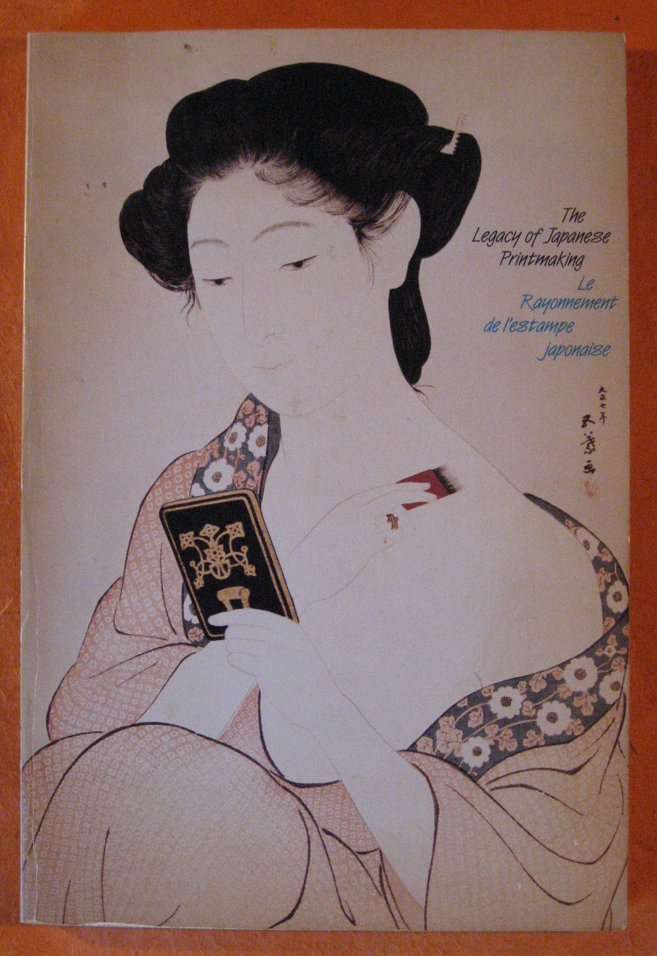 Image for The Legacy of Japanese Printmaking / Le rayonnement de l'estampe Japonaise