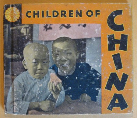Image for Children of China