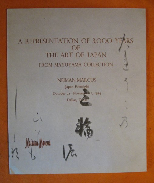 Image for Representation of 3,000 Years of the Art of Japan from Mayuyama Collection, A