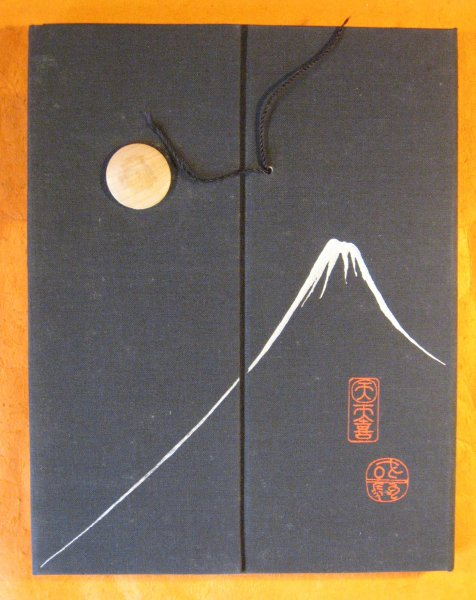 Image for Osaka Woodcuts, The