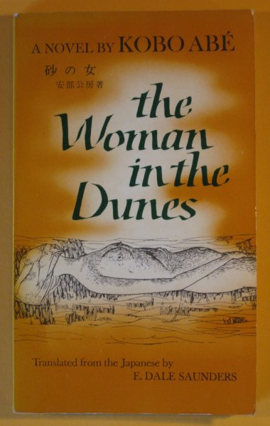 Image for Woman in the Dunes, the