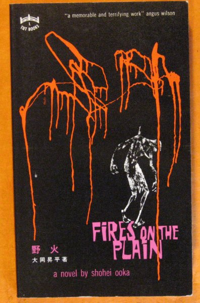 Image for Fires on the Plain (Tuttle Classics)