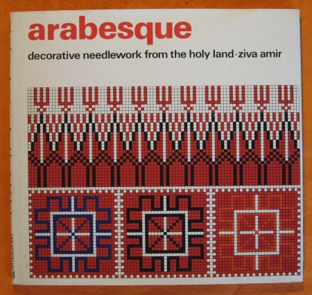 Image for Arabesque: Decorative Needlework from the Holy Land