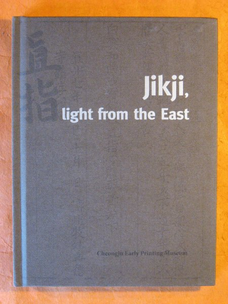 Image for Jikji, Light from the East