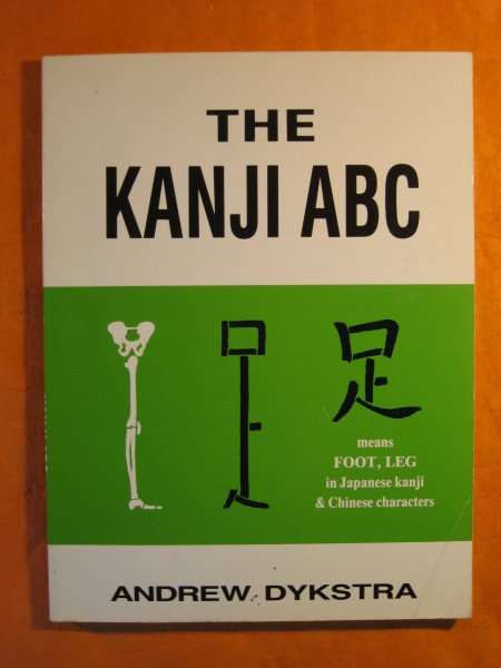 Image for The Kanji ABC