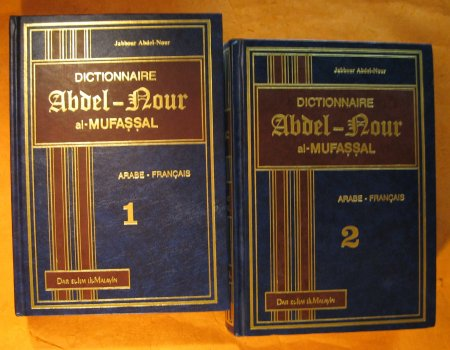 Image for Dictionnaire Abdel - Nour al-Mufassal : Arabe - Francais (two Volume set)