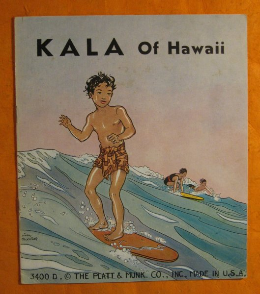 Image for Kala of Hawaii