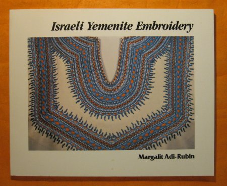 Image for Israeli Yemenite Embroidery