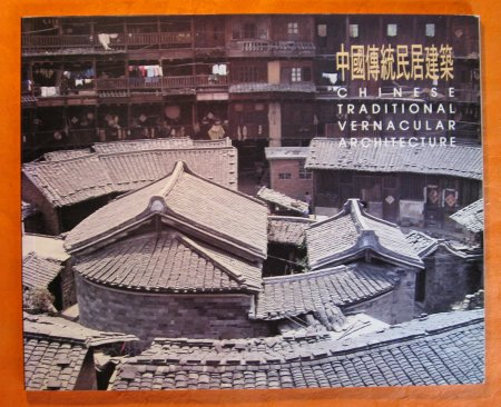 Image for Chinese Traditional Vernacular Architecture