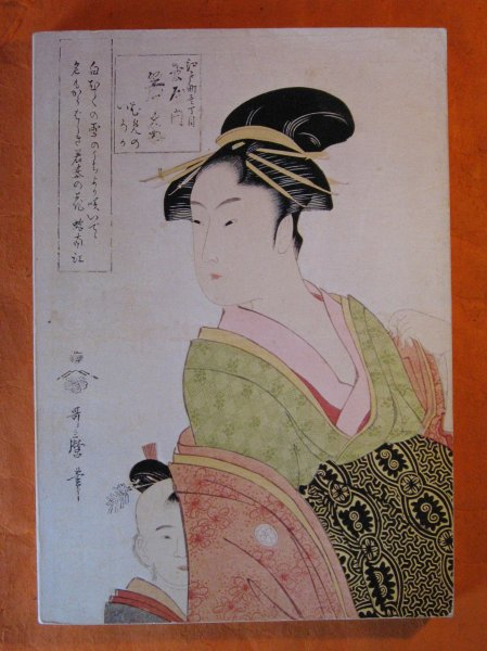 Image for Utamaro and Hiroshige: In a Survey of Japanese Prints from the James A. Michener Collection
