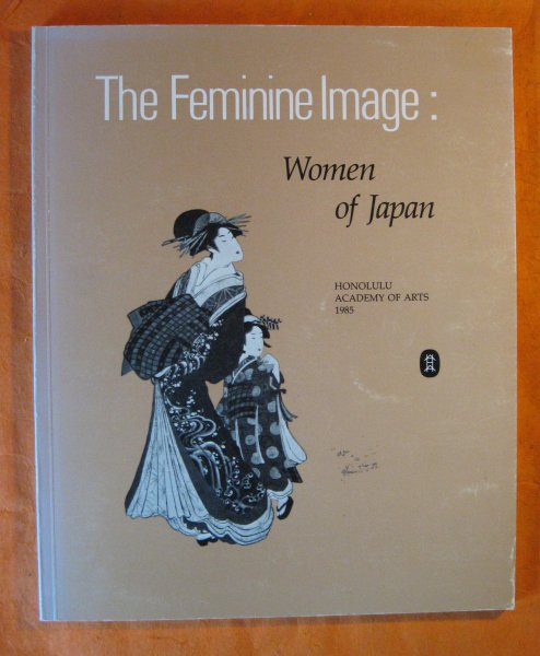 Image for Feminine Image: Women of Japan