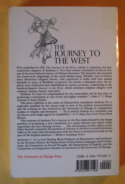 Image for Journey to the West, Volume 1